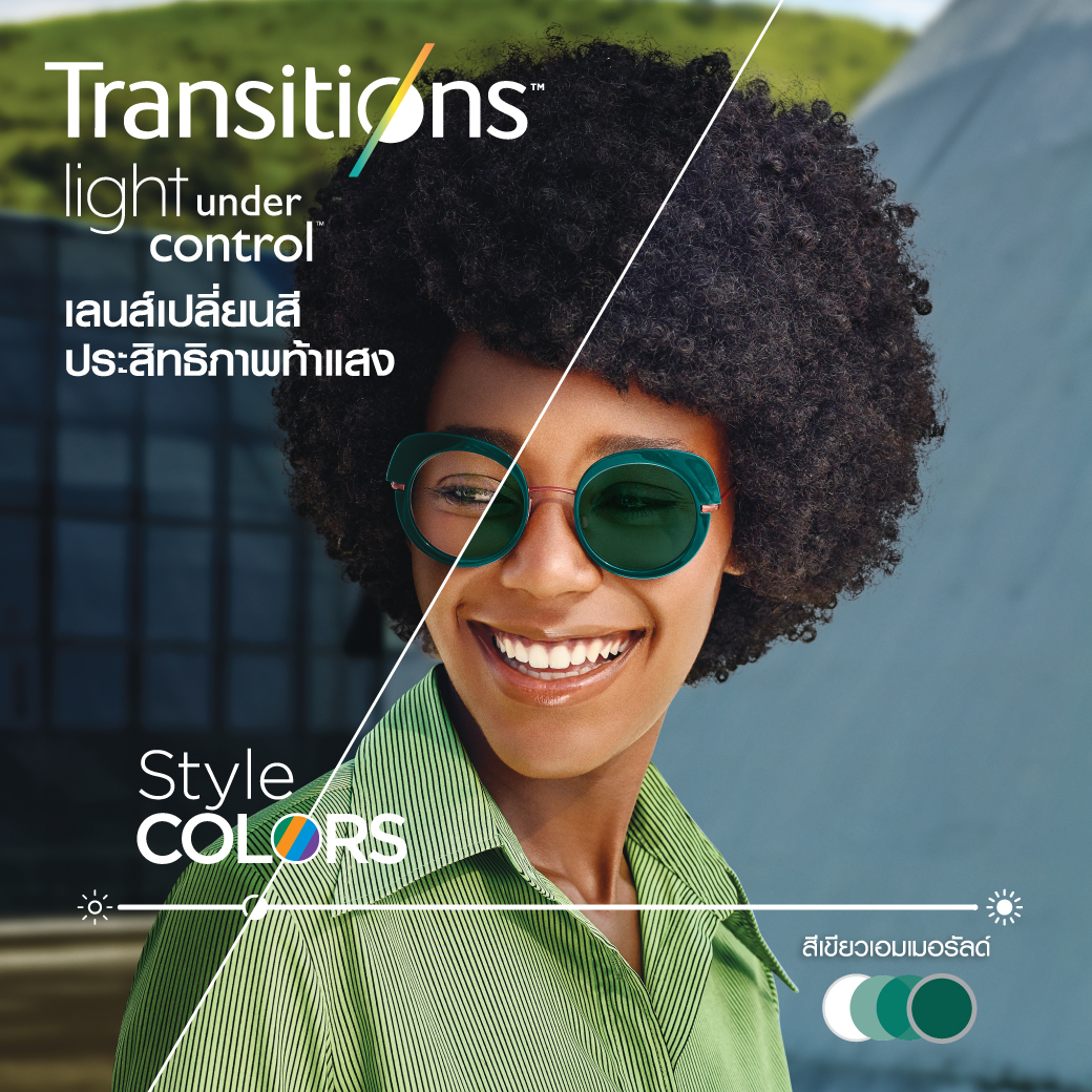 Transitions Style Colors