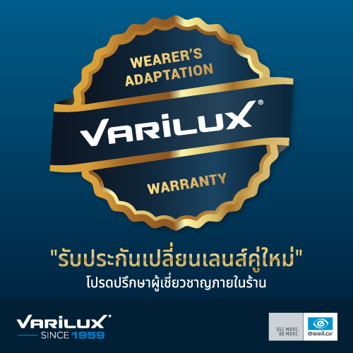500x500px_Varilux-Warranty.jpg